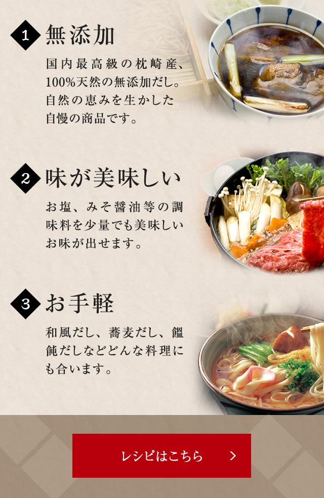 無添加 味が美味しい お手軽 料理に質やこだわりを求める方、料理に時間を掛けられない方、ぜひ必見です!! レシピはこちら
